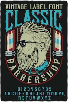 Klassischer barbershop vintage schriftzug