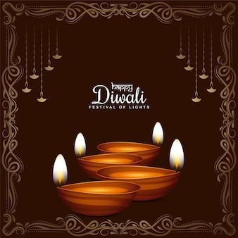 Klassischer hintergrund der glücklichen diwali-festfeier
