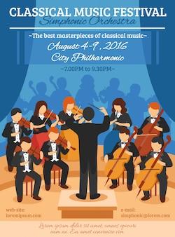 Klassisches musikfestival flaches plakat