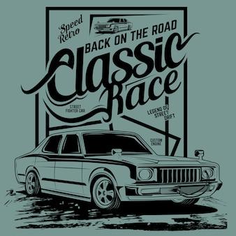 Klassisches rennen zurück auf der straße, illustration eines sportklassikers