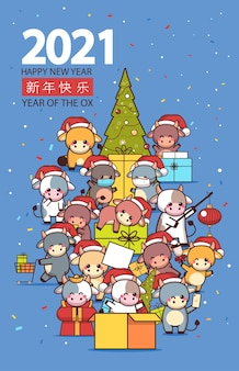 Kleine ochsen in den weihnachtsmützen, die frohe neujahrsfeiertage feiern, grüßen mit niedlichen kühen-maskottchen-zeichentrickfiguren der chinesischen kalligraphie in voller länge vertikale illustration