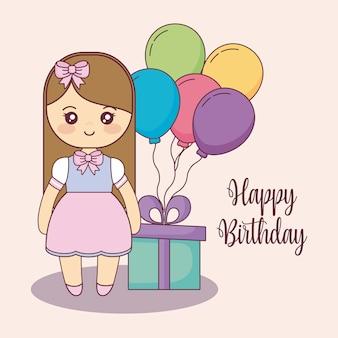 Kleines mädchen mit geschenkbox und ballonhelium