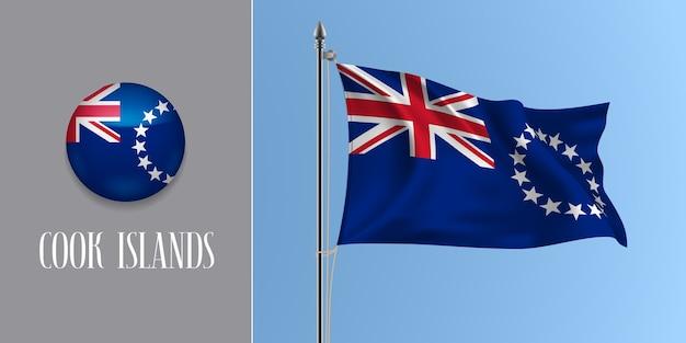 Kochinseln, die flagge auf fahnenmast und rundem symbol winken, modell der kreuz- und sternfahne und des kreisknopfes