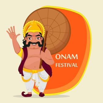 König mahabali fröhliches onam festival in kerala