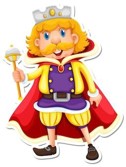 König mit rotem gewand-cartoon-charakter-aufkleber