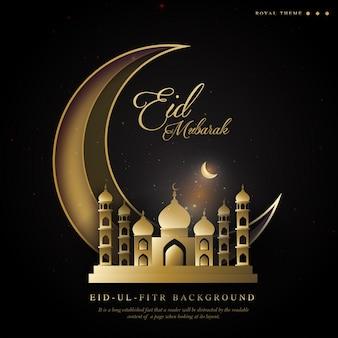 Königlicher ramadan | eid ul fitr hintergrund