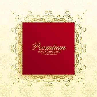 Königliches premium-luxus-hintergrund-karten-design