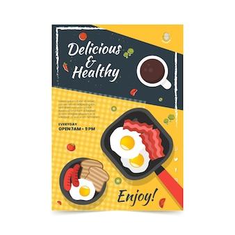 Köstliche brunch-poster-vorlage