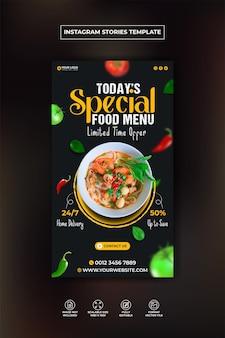 Köstliche burger- und essensmenü-instagram- und facebook-geschichte-vorlage premium-vektor
