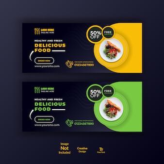 Köstliche food-banner-vorlagen