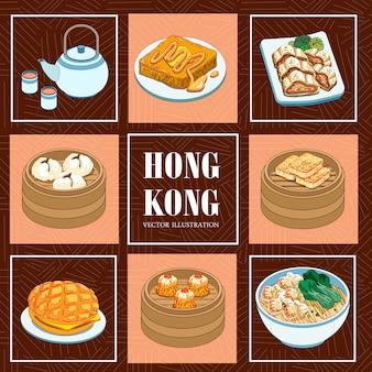 Köstliche hong kong-küche-kollektion im flachen stil