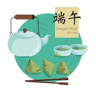 Köstliche tee- und drachenboot-zongzi