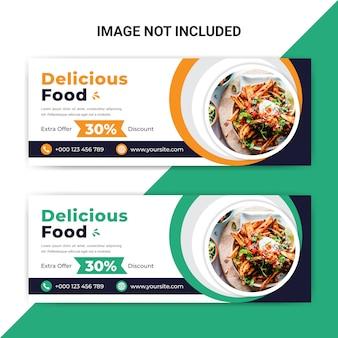 Köstliches essen facebook cover banner vorlage für restaurant