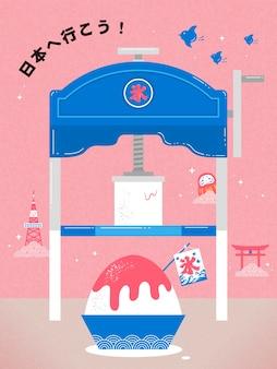 Köstliches japanisches eis mit erdbeermarmelade