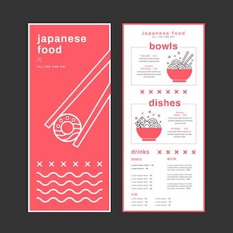 Köstliches japanisches lebensmittelrestaurantmenü