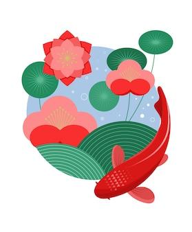Koi-fisch, roter karpfen und blumen.