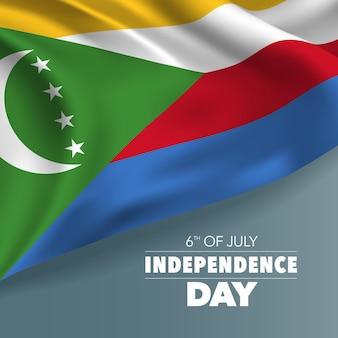 Komoren glückliche unabhängigkeitstag grußkarte, banner, vektor-illustration. komorischer feiertag 6. juli gestaltungselement mit flagge mit kurven