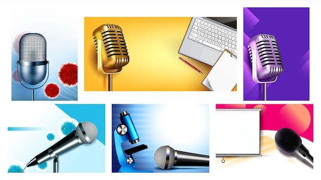 Konferenz kreative werbeplakate set vektor. sammlung von werbebannern für medizin, wissenschaft und wirtschaft. mikrofon und mikroskop, laptop und schreibwaren layout realistische 3d-illustrationen