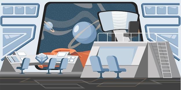 Kontrollzentrum für den raketenstart