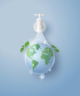 Konzept der ökologie und des weltwassertages. papierkunst und digitaler bastelstil.