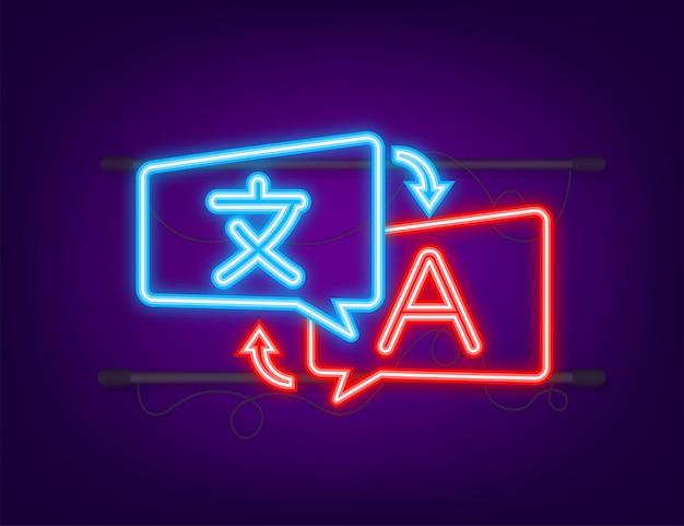 Konzept des online-übersetzers. übersetzer-symbol. neon-stil. vektor-illustration.