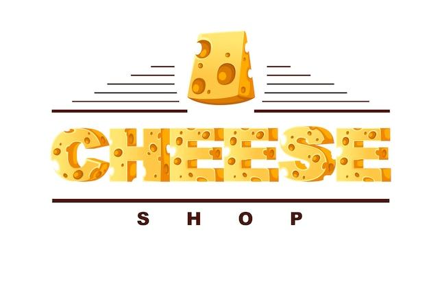 Konzept-käse-wort-food-stil-buchstaben kreatives logo-design flache vektorgrafiken auf weißem hintergrund.