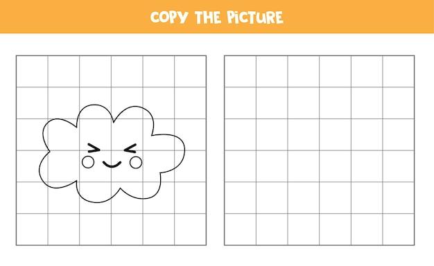 Kopieren sie das bild der niedlichen kawaii wolke. lernspiel für kinder. handschriftpraxis.