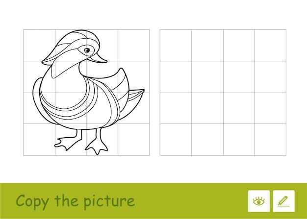 Kopieren sie das bild durch quadrate und färben sie es aus, indem sie ein kinderspiel mit einer einfachen konturillustration der mandarinenente für die jüngsten kinder lernen. spaß und lernen von vögeln für kinder.