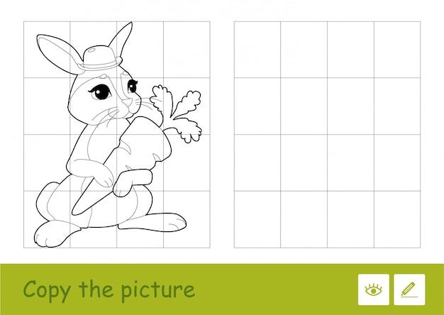 Kopieren sie das bild durch quadrate und färben sie es quiz lernendes kinderspiel mit einfacher konturillustration des niedlichen häschens, der eine karotte für die jüngsten kinder hält.