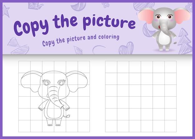 Kopieren sie das bild kinderspiel und malvorlagen mit einem niedlichen elefanten Premium Vektoren