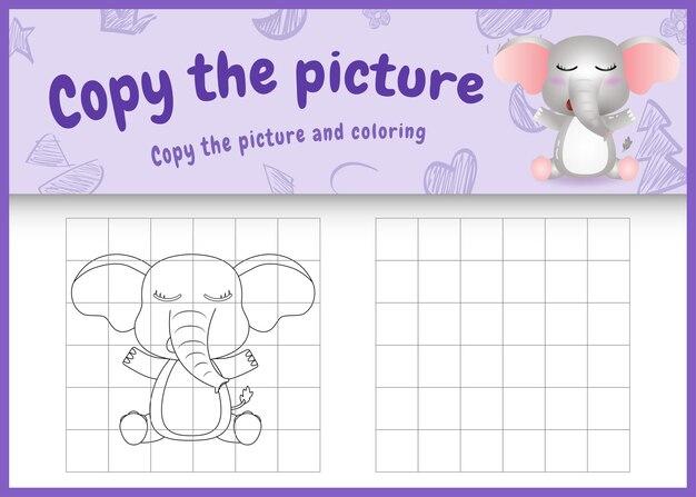 Kopieren sie das bild kinderspiel und malvorlagen mit einem niedlichen elefanten