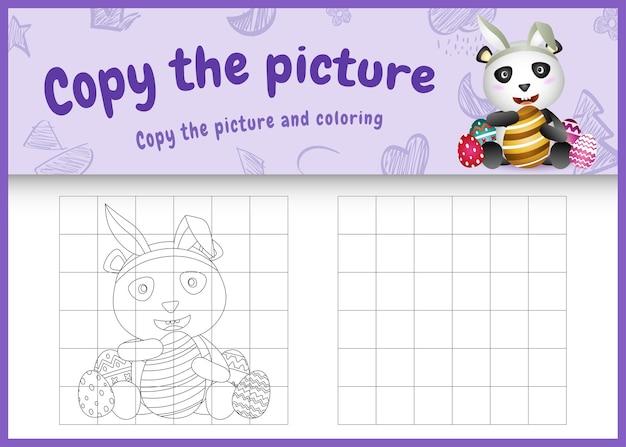 Kopieren sie das bild kinderspiel und malvorlagen ostern mit einem niedlichen panda mit hasenohren stirnbänder umarmen eier Premium Vektoren