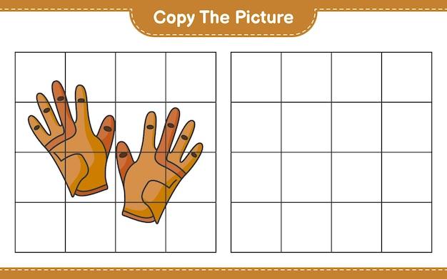 Kopieren sie das bild kopieren sie das bild von golfhandschuhen mit gitterlinien lernspiel für kinder