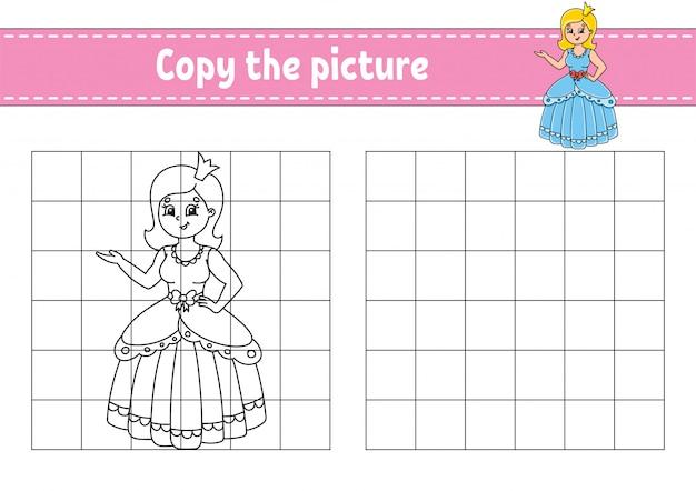 Kopieren sie das bild. malbuchseiten für kinder.