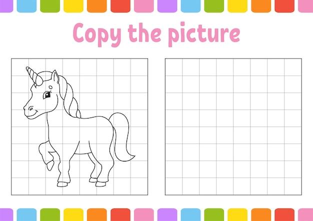 Kopieren sie das bild malbuchseiten für kinder