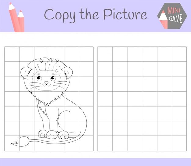 Kopieren sie das bild: süßer löwe