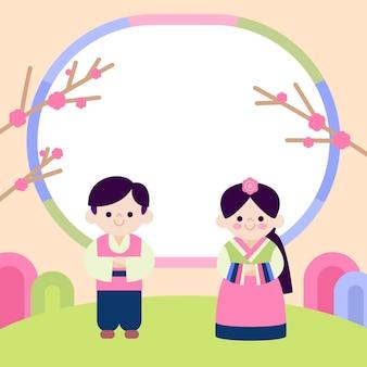 Kopieren sie raumzeichen koreanisches neues jahr
