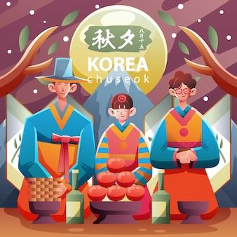Koreanische familie im chuseok festival