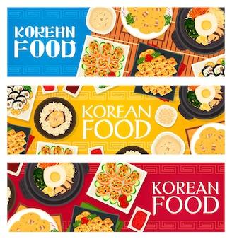 Koreanische küche hühnerreis, bohnenpfannkuchen mit speck, omelette