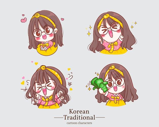 Koreanische süße mädchen in traditionellen koreanischen hanbok kleid cartoons. set illustration