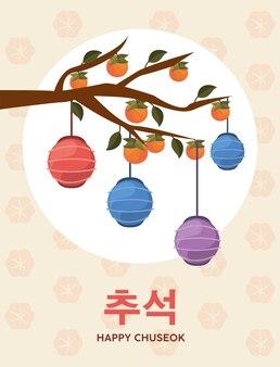 Koreanischer chuseok-baumzweig