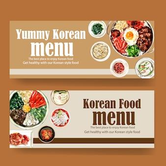 Koreanischer lebensmittelbannerentwurf mit bibimbap, ei, schüssel aquarellillustration