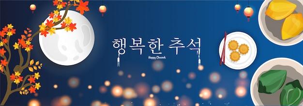 Koreanischer text happy chuseok