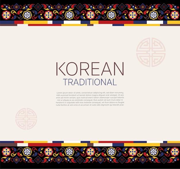 Koreanischer traditioneller rahmen