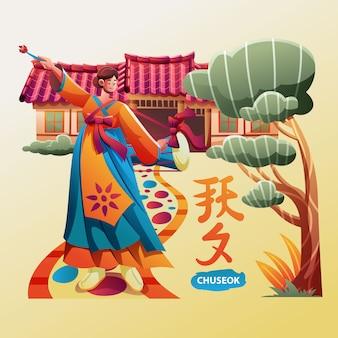 Koreanischer traditioneller tanz für das chuseok festival