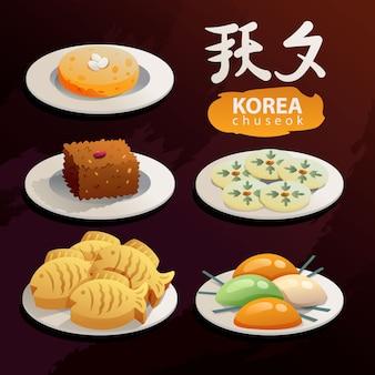 Koreanisches dessert für chuseok oder herbst