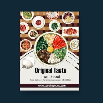 Koreanisches lebensmitteldesign mit beilagen, gemüse, fleischaquarellillustration