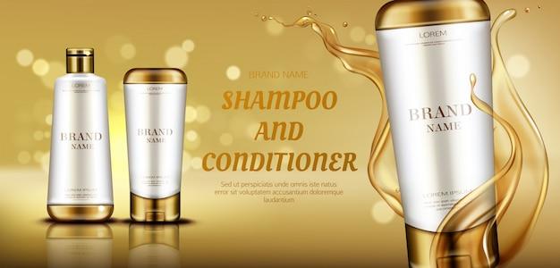Kosmetik beauty produkt flaschen werbebanner