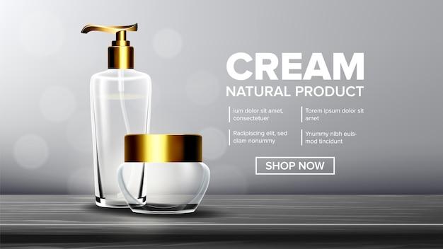 Kosmetische hintergrundvorlage