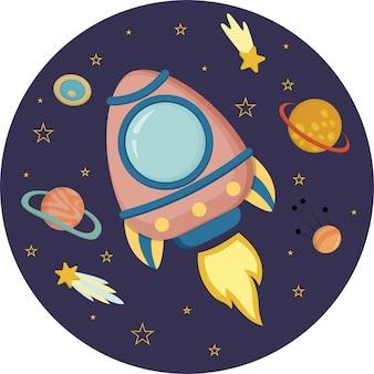 Kosmische, runde vektorillustration für kinder. raketen und planeten im flachen stil.